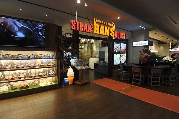 日本沖縄県HAN'S 沖縄ライカム店 (27).JPG