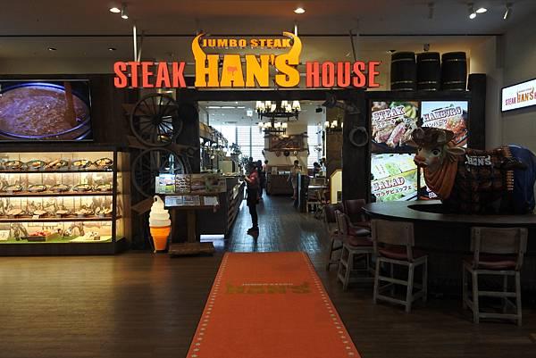 日本沖縄県HAN'S 沖縄ライカム店 (28).JPG