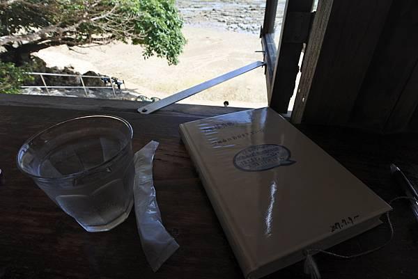 日本沖縄県浜辺の茶屋 (9).JPG