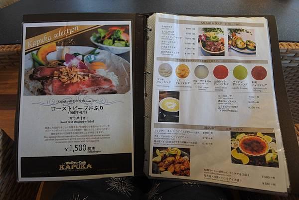 日本沖縄県和牛WaGyu-Cafe KAPUKA (5).JPG