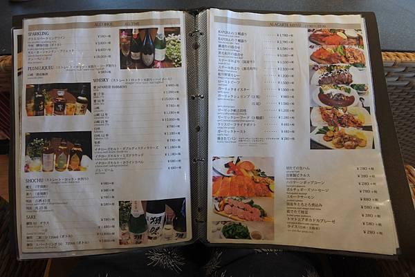 日本沖縄県和牛WaGyu-Cafe KAPUKA (7).JPG