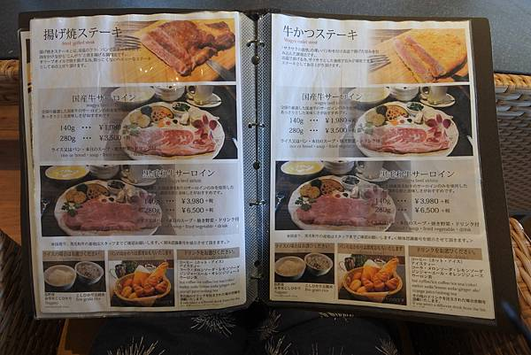 日本沖縄県和牛WaGyu-Cafe KAPUKA (9).JPG