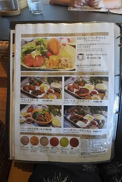 日本沖縄県和牛WaGyu-Cafe KAPUKA (10).JPG