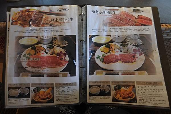 日本沖縄県和牛WaGyu-Cafe KAPUKA (8).JPG