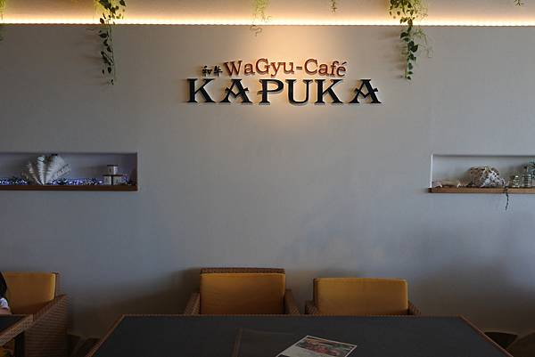 日本沖縄県和牛WaGyu-Cafe KAPUKA (32).JPG