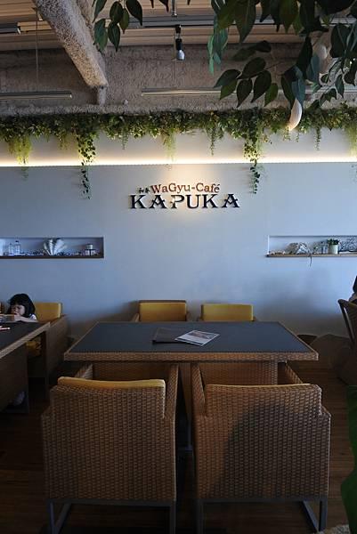 日本沖縄県和牛WaGyu-Cafe KAPUKA (33).JPG