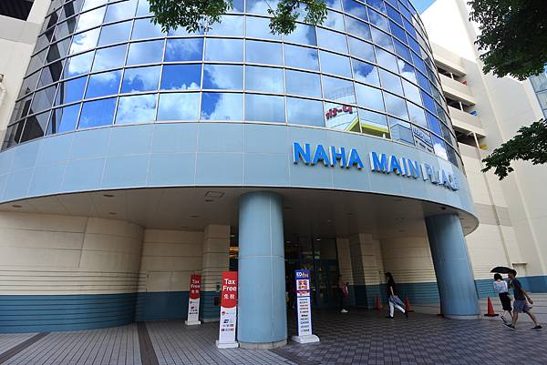 日本沖縄県SanA NAHA MAIN PLACE (1).JPG