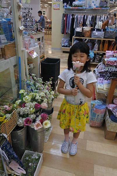 日本沖縄県SanA NAHA MAIN PLACE (4).JPG