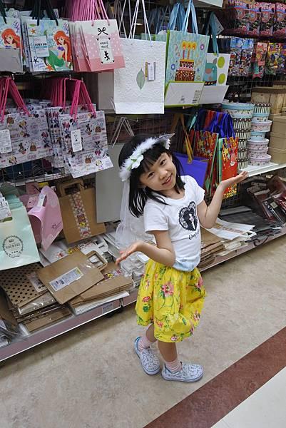 日本沖縄県SanA NAHA MAIN PLACE (20).JPG