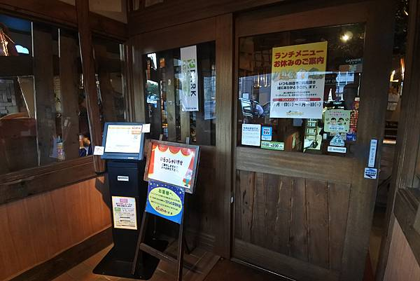 日本沖縄県ハンバーグレストランびっくりドンキーりうぼう天久店 (14).JPG