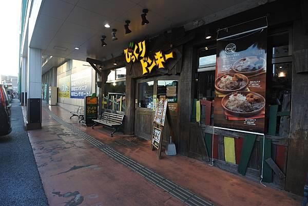 日本沖縄県ハンバーグレストランびっくりドンキーりうぼう天久店 (16).JPG