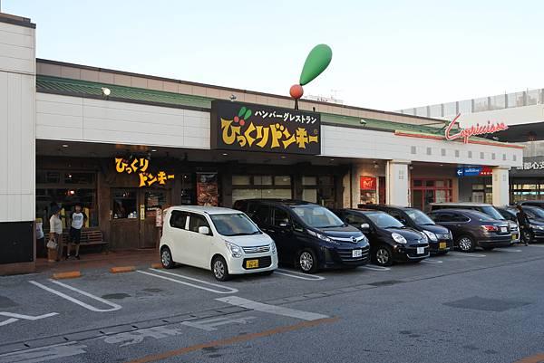 日本沖縄県ハンバーグレストランびっくりドンキーりうぼう天久店 (17).JPG
