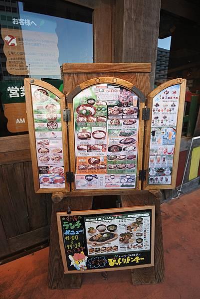 日本沖縄県ハンバーグレストランびっくりドンキーりうぼう天久店 (18).JPG