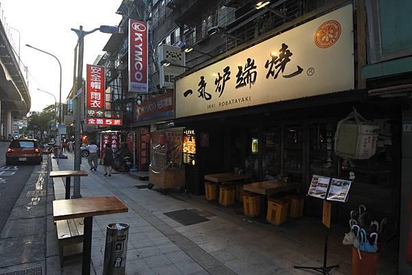台北市一気炉端焼 (29).JPG