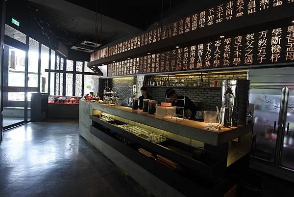 嘉義市客家本色文化餐廳嘉義店 (28).JPG