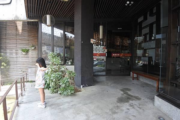 嘉義市客家本色文化餐廳嘉義店 (29).JPG