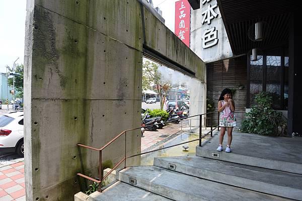 嘉義市客家本色文化餐廳嘉義店 (31).JPG