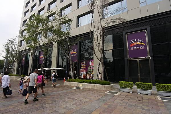 台南市潮坊港式飲茶自助百匯台南永福店 (4).JPG