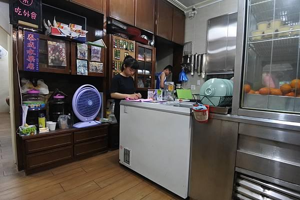 台南市泰成水果店 (3).JPG