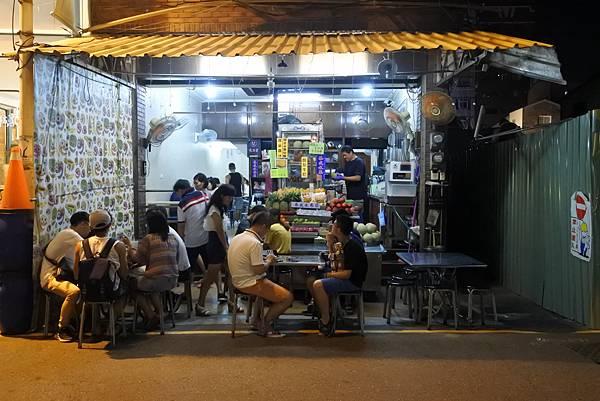 台南市泰成水果店 (1).JPG