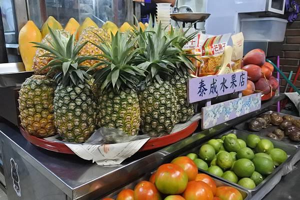 台南市泰成水果店 (2).JPG