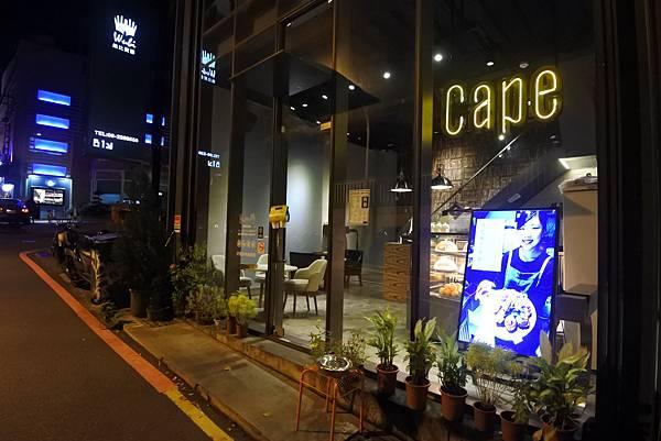 台南市Coffe Cape (30).JPG