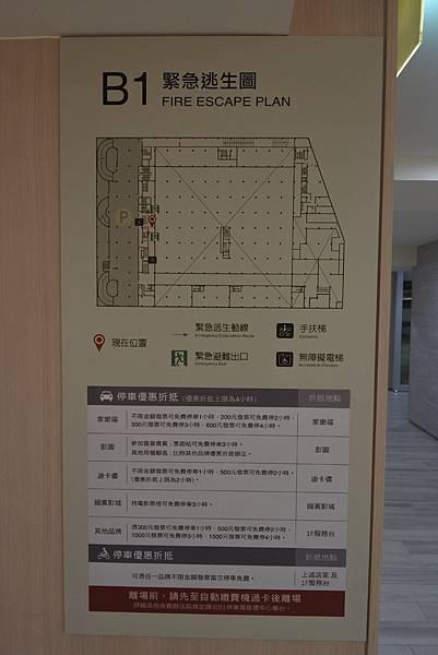 桃園縣八德市廣豐新天地 (24).JPG