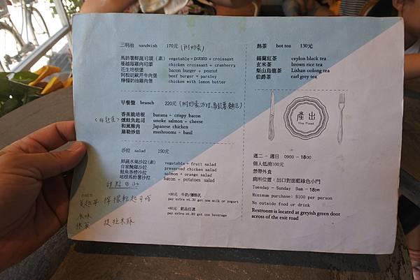 台北市產出 (30).JPG