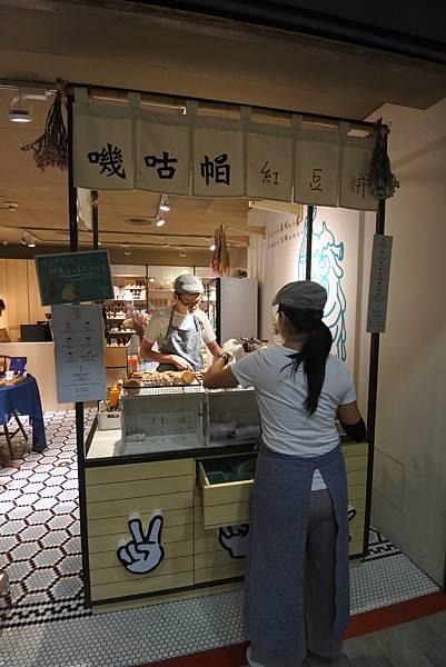 台北市嘰咕帕紅豆餅 (9).JPG