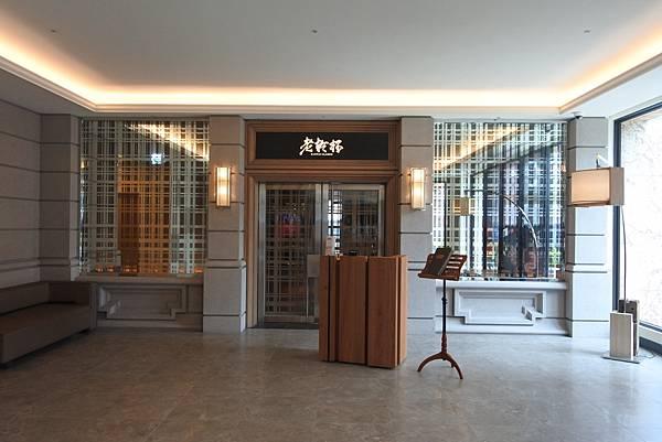 桃園縣桃園市老乾杯 桃園中茂店 (33).JPG