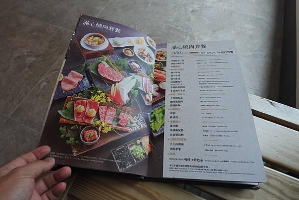 桃園縣桃園市老乾杯 桃園中茂店 (40).JPG