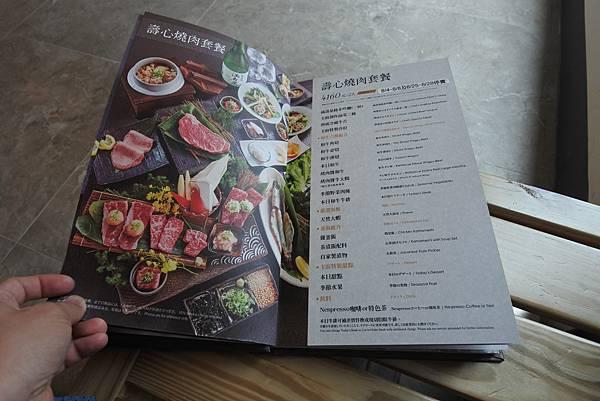 桃園縣桃園市老乾杯 桃園中茂店 (41).JPG