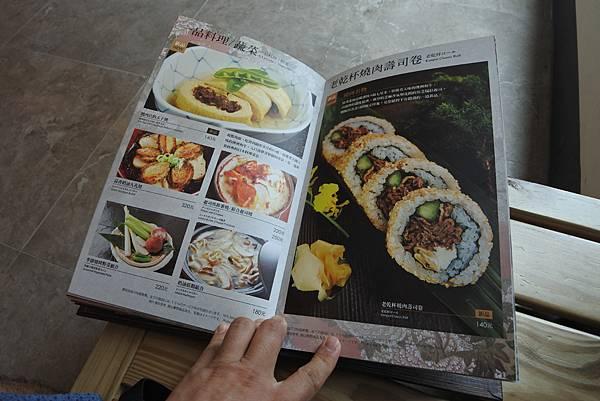 桃園縣桃園市老乾杯 桃園中茂店 (48).JPG