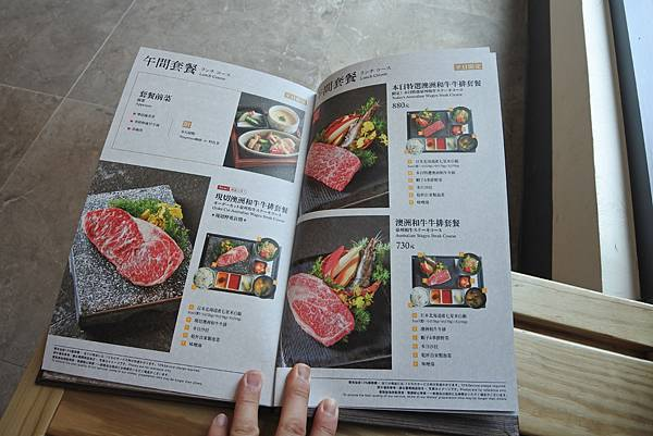 桃園縣桃園市老乾杯 桃園中茂店 (52).JPG