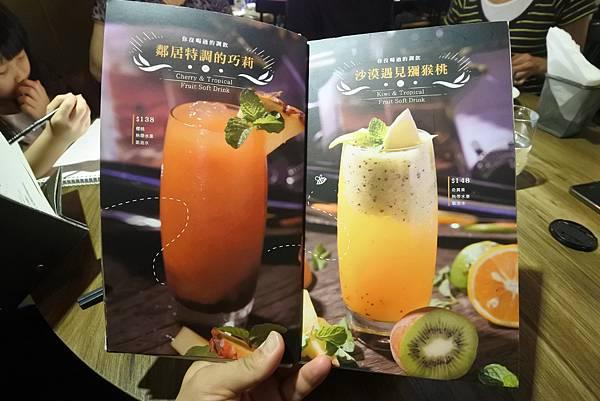 台北市飯BAR mini 忠孝店 (20).JPG
