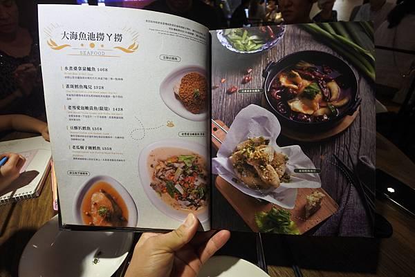台北市飯BAR mini 忠孝店 (31).JPG