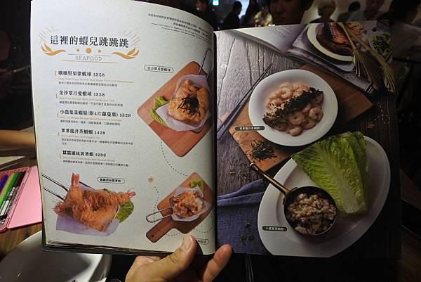 台北市飯BAR mini 忠孝店 (32).JPG