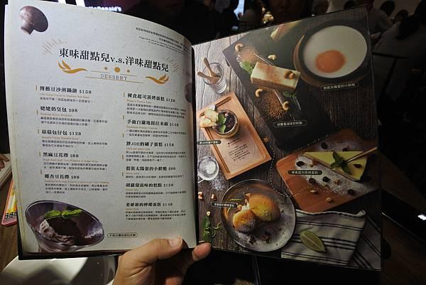 台北市飯BAR mini 忠孝店 (37).JPG