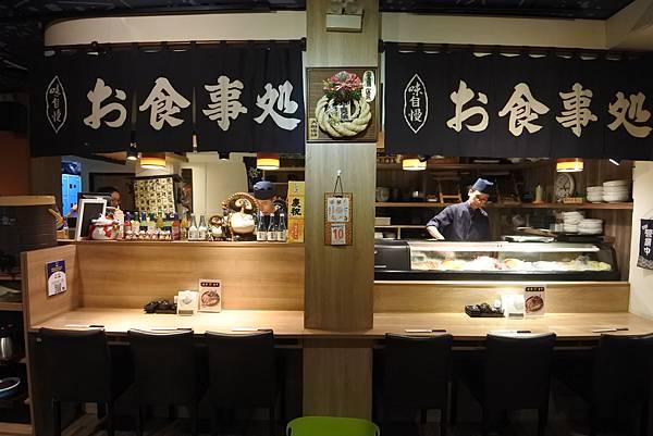 台北市石川日式食堂 (5).JPG