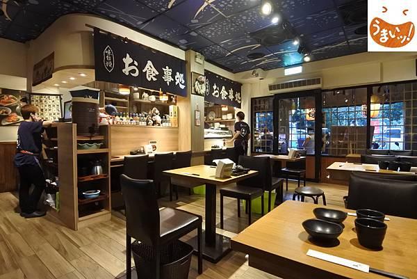台北市石川日式食堂 (1).JPG