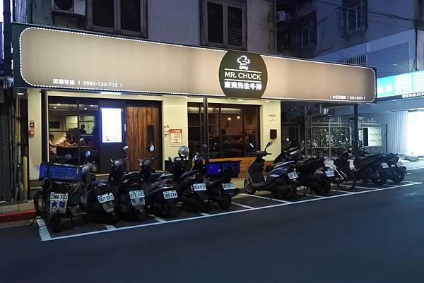 台北市查克先生牛排台北東湖店 (1).JPG