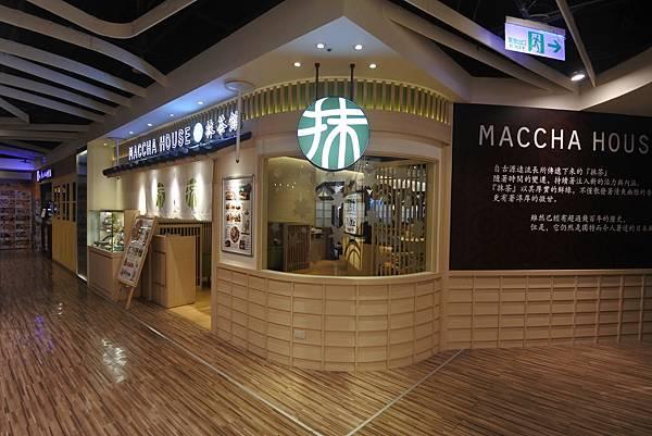 台北市MACCHA HOUSE抹茶館ATT信義店 (1).JPG