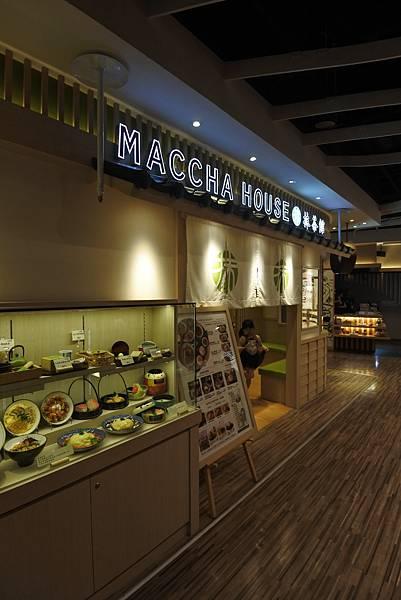 台北市MACCHA HOUSE抹茶館ATT信義店 (14).JPG