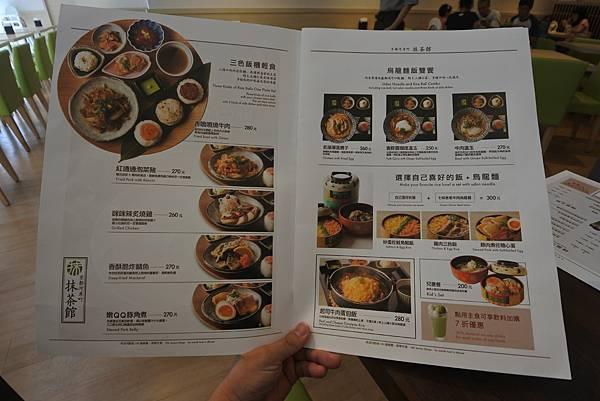 台北市MACCHA HOUSE抹茶館ATT信義店 (23).JPG