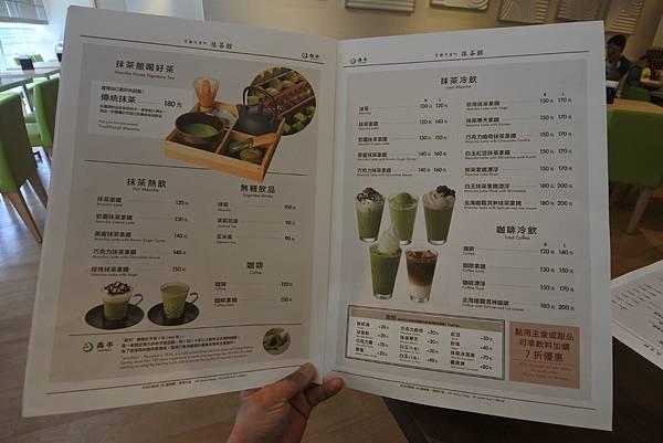 台北市MACCHA HOUSE抹茶館ATT信義店 (25).JPG