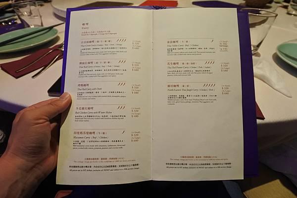 台北市Thai %26; Thai Thai Restaurant泰式皇家料理 (18).JPG