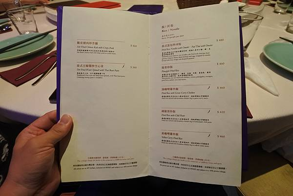 台北市Thai %26; Thai Thai Restaurant泰式皇家料理 (21).JPG