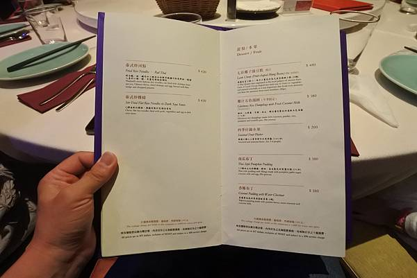 台北市Thai %26; Thai Thai Restaurant泰式皇家料理 (22).JPG