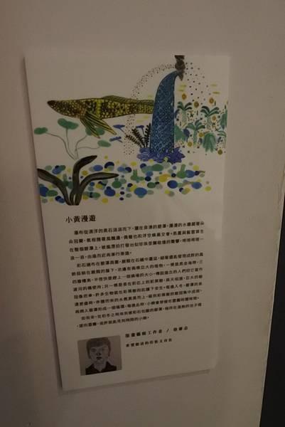 宜蘭縣礁溪鄉蔥澡:小黃漫遊 (11).JPG