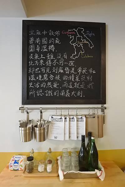 台北市爐子煮賣所 (14).JPG